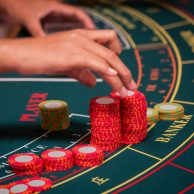The Best Baccarat Strategy
